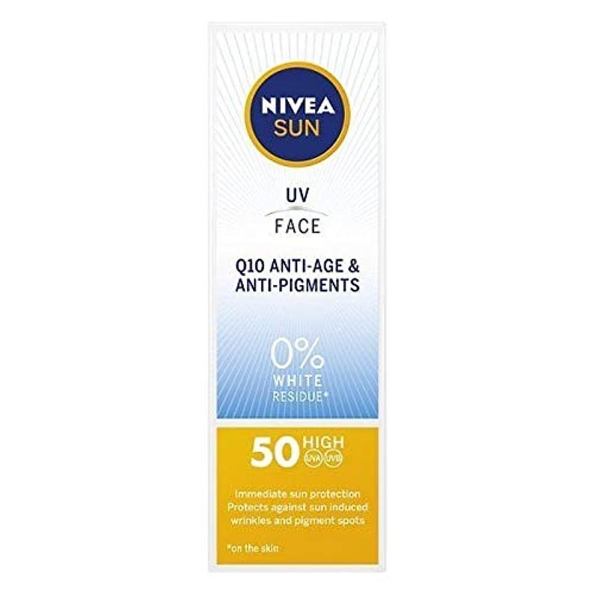 大胆ウォルターカニンガムアーク[Nivea ] ニベアサンUvフェイスSpf 50 Q10抗加齢&抗顔料50ミリリットル - NIVEA SUN UV Face SPF 50 Q10 Anti-Age & Anti-Pigments 50ml [並行輸入品]