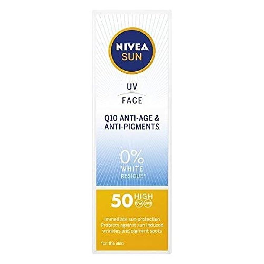 文明化する量で海岸[Nivea ] ニベアサンUvフェイスSpf 50 Q10抗加齢&抗顔料50ミリリットル - NIVEA SUN UV Face SPF 50 Q10 Anti-Age & Anti-Pigments 50ml [並行輸入品]