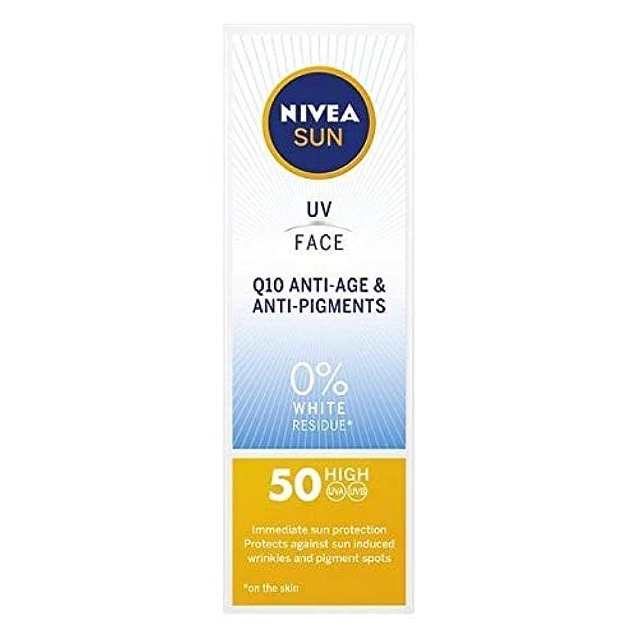 夜間国勢調査どこでも[Nivea ] ニベアサンUvフェイスSpf 50 Q10抗加齢&抗顔料50ミリリットル - NIVEA SUN UV Face SPF 50 Q10 Anti-Age & Anti-Pigments 50ml [並行輸入品]