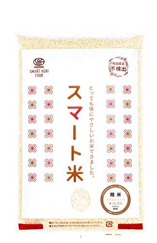 スマート米:青森県まっしぐら(2kg):残留農薬ゼロ