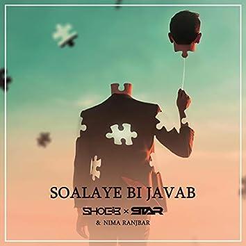 Soalaye Bi Javab (feat. Sitar & Nima Ranjbar)