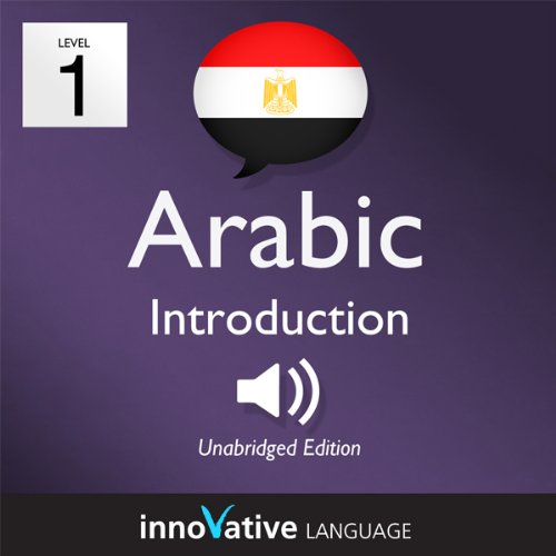 Learn Arabic with Innovative Language's Proven Language System - Level 1: Introduction to Arabic cover art