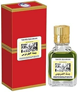 Jannet EL Firdaus (Red) 9mL CPO | Alcohol Free and Vegan Attar Perfume Oil | Givaudan Original and Traditional Formulation from 1974 | by Swiss Arabian Dubai, UAE.