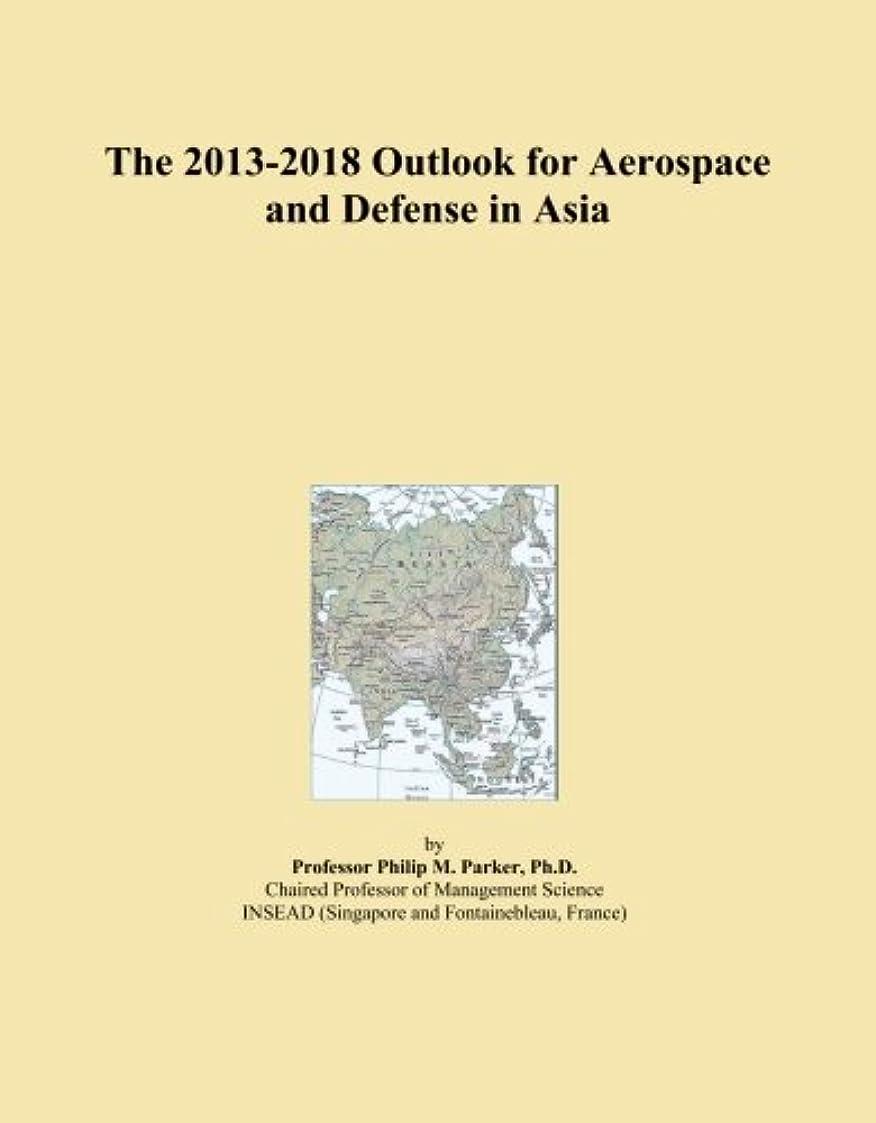 ショルダーつぶやき定常The 2013-2018 Outlook for Aerospace and Defense in Asia