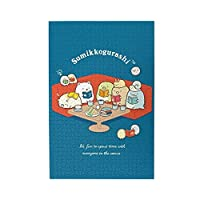 すみっコぐらし Sumikkogurashi 1000ピジグソーパズルンパズルのおもちゃホームゲームパズル インテリジェンスを開発する