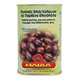 Kalamata Olives in Virgin Olive Oil 250gr Pack of 4