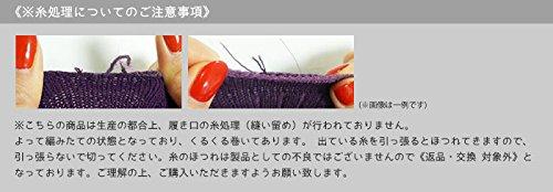 Si-ta(シータ)『日本製90cm超ロングリブ編みレッグウォーマー』