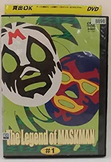 仮面伝説 #1 ミルマスカラス ドスカラス 獣神サンダーライガー その他 DVD