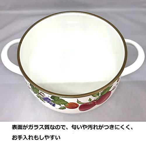 富士ホーロー両手鍋フルータスコレクションII20cm2.9LIH対応FTC-20W