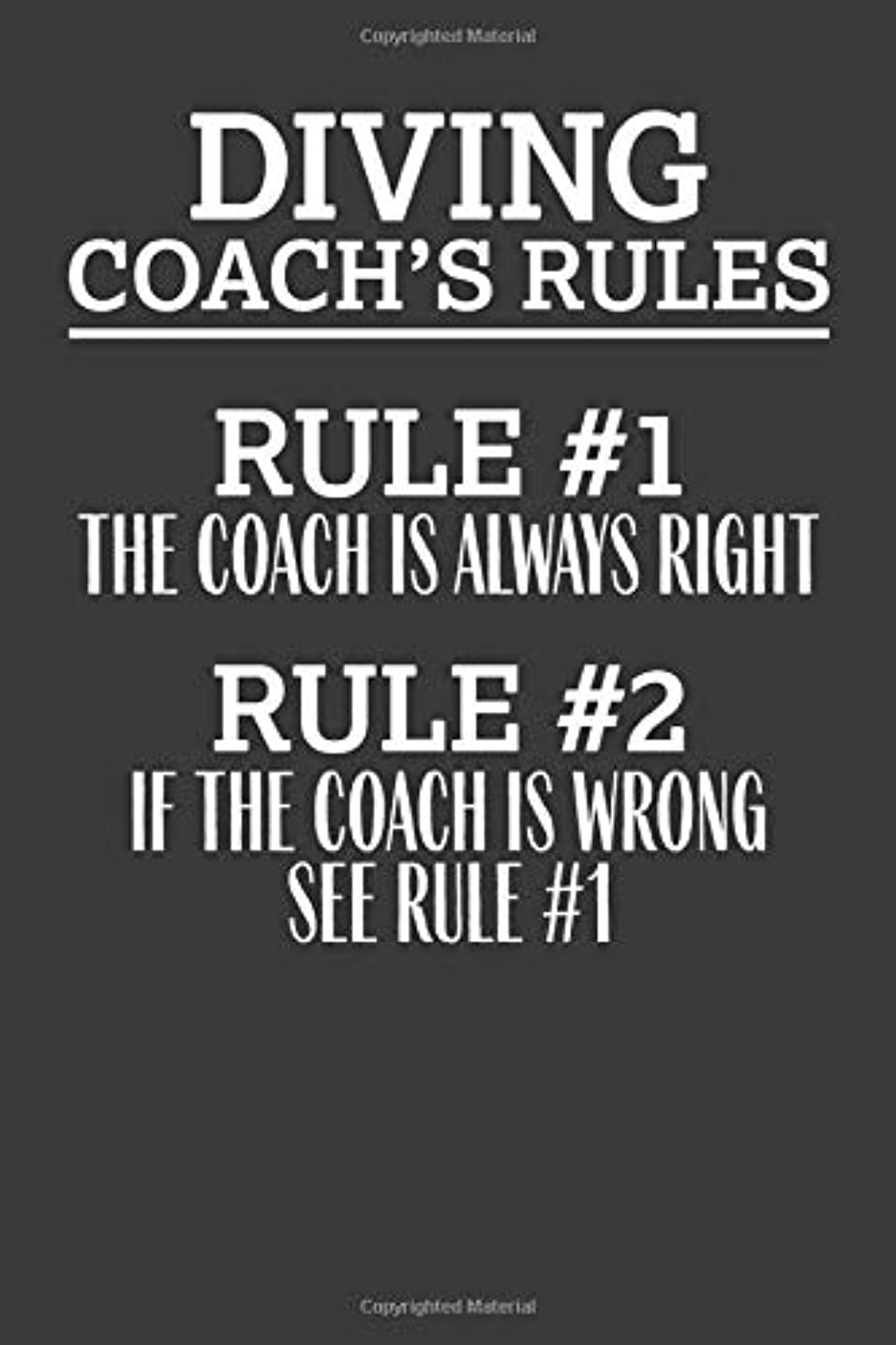 貪欲国フィドルDiving Coach's Rules | Rule #1 The Coach Is Always Right, Rule #2 If The Coach Is Wrong See Rule #1: 6