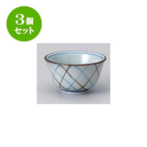 3個セット 千茶 カゴメ反千茶 [9.2 x 5.2cm] 【料亭 旅館 和食器 飲食店 業務用 器 食器】