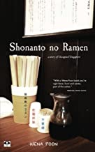 Shonanto no Ramen: A Story of Occupied Singapore (English and Chinese Edition)
