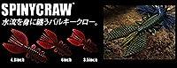 deps デプス スパイニークロー 3.5inch deps SPINY CRAW 【2】 #121 霞ジンゴローム 3.5inch