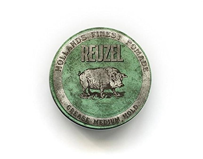 致死ゴミ箱を空にする出くわすルーゾー グリースポマード ハード 油性 【緑】340g  REUZEL ルーゾーポマード