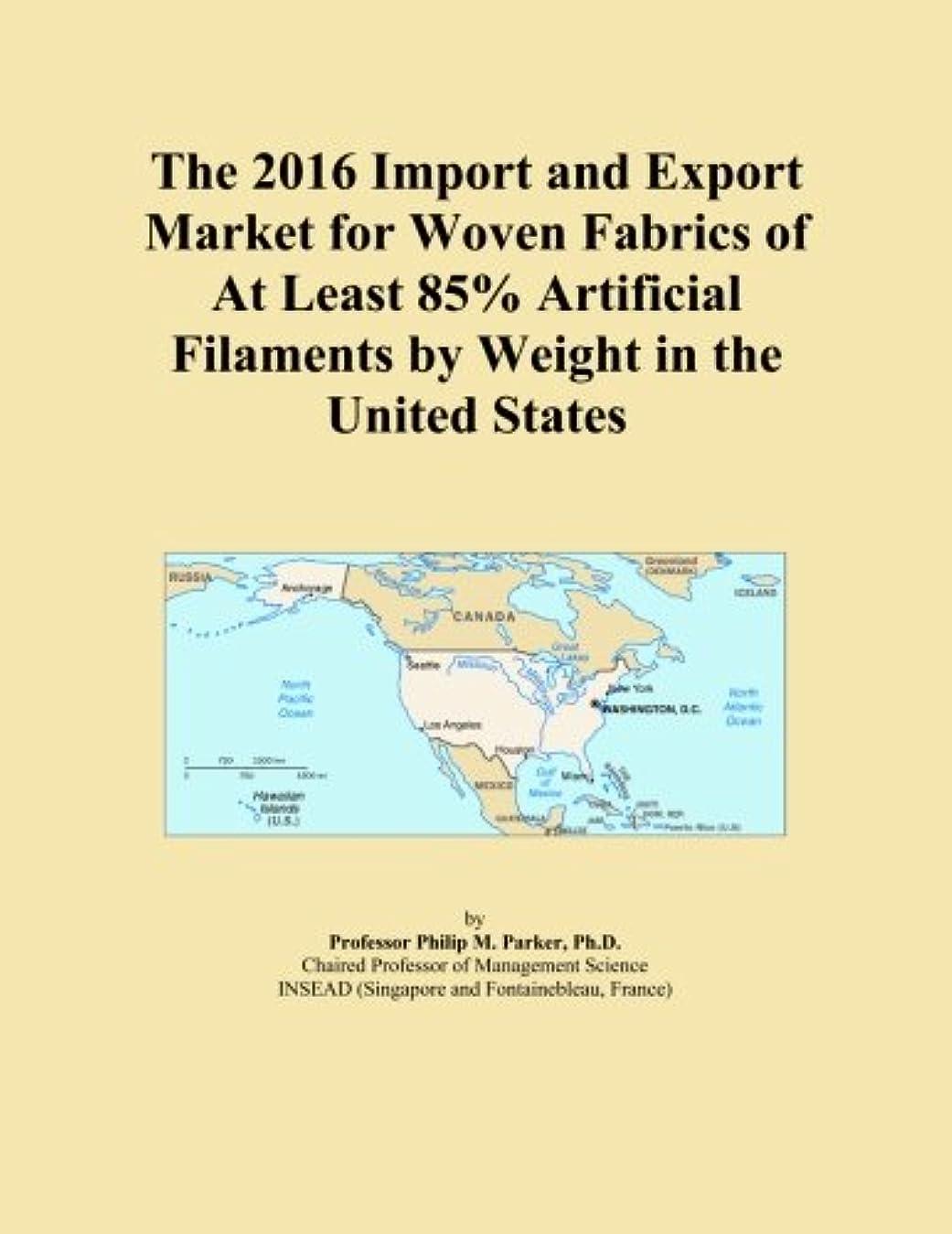 有名人間接的迷彩The 2016 Import and Export Market for Woven Fabrics of At Least 85% Artificial Filaments by Weight in the United States
