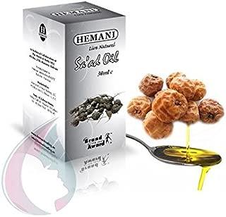 Hemani Saad Oil 30ml