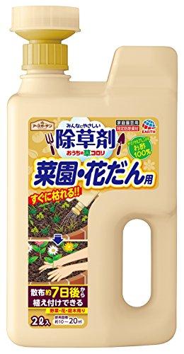 アースガーデンおうちの草コロリ菜園・花だん用2L