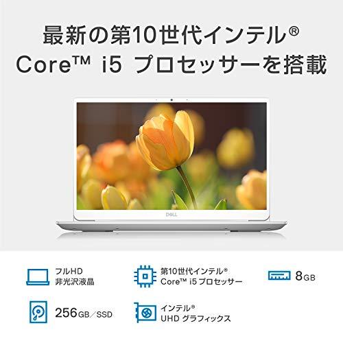 DellノートパソコンInspiron145490シルバー20Q31S4PS/Win10/14.0FHD/Corei5-10210U/8GB/256GBSSD/4年間プレミアムサポート付