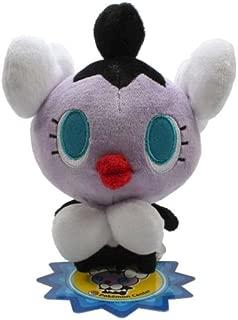 "Pokemon Black /& White Finger Puppet 2/"" Gothita"
