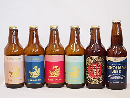 クラフトビール6本セット(アルト ピルスナー インディアペール プラチナエール 横浜ラガー 名古屋赤味噌ラガー) 330ml×6本