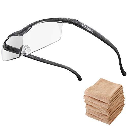 Hazuki ハズキルーペ コンパクト 1.85倍 ブルーライト対応 クリアレンズ ブラックグレー (全9色) 【正規代理店品・メーカー保証付】 セブンエステ製フェイスタオル付 [ ハズキ 拡大眼鏡 拡大鏡 拡大レンズ 拡大メガネ 眼鏡型 めがね型 メガネ