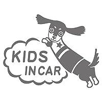 imoninn KIDS in car ステッカー 【パッケージ版】 No.38 ミニチュアダックスさん (シルバーメタリック)