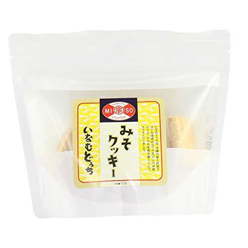 いなむどぅち みそクッキー100g×4P 赤マルソウ 沖縄郷土料理 甘い白味噌仕立ての具沢山味噌汁 その白味噌を練りこんでクッキーにしました お菓子