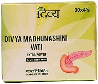 Patanjali Divya MADHUNASHINI VATI Extra Power by Ethnic Choice