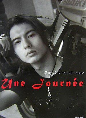 藤田玲写真集 「Une Journee」 (DVD付)