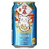 ザ・プレミアム・モルツ<香る>エール 2020干支デザイン缶(子歳)350ml 24缶