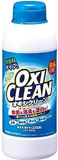 WORKERS Work clothes powder detergent 1.5kg x 3 pieces