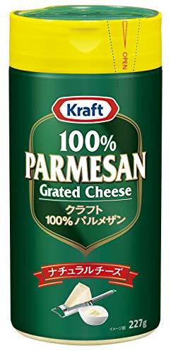 クラフト パルメザンチーズ 227g [大容量 粉チーズ 100% パルメザン ナチュラルチーズ Kraft] ×227g