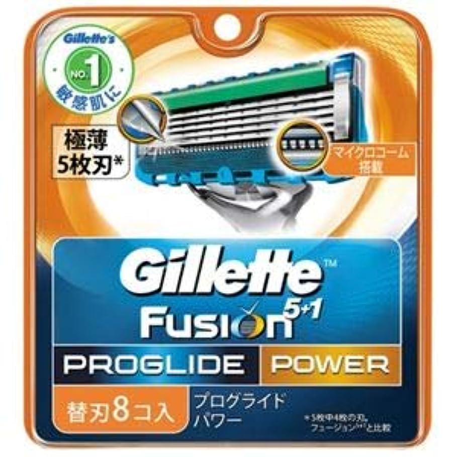 ジレット プログライドパワー替刃8B ×1点