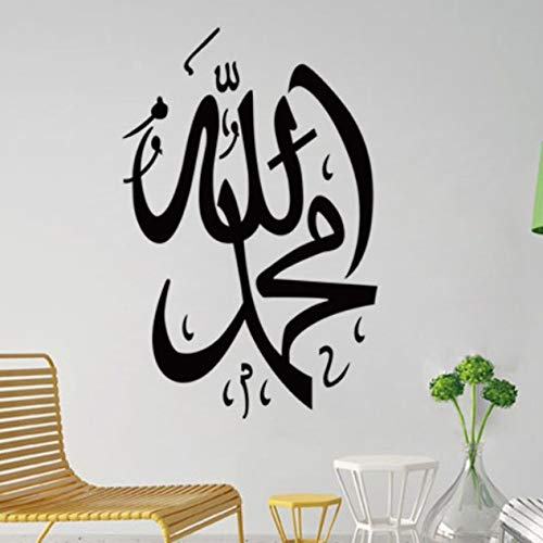 JXFM Decoratieve stickers, bedrukt, voor de meeste verkochte stickers in het Midden-Oosten 59 x 73 cm