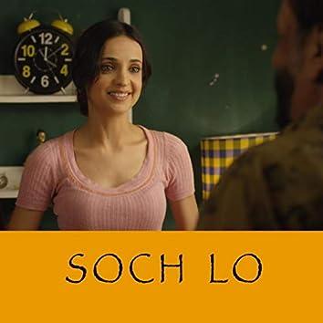 Soch Lo