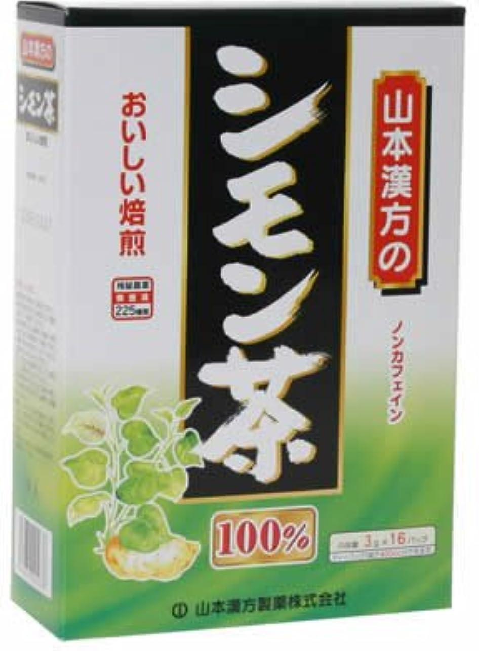 まもなく平均ショートカット山本漢方製薬 シモン茶 3gX16H
