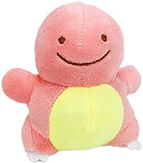 eSunny Cute Anime Pocket Soft Ditto Transfer Charmander Squirtle Bulbasaur Stuffed Plush Dolls Toy Keychain Pend Gift Teen Must Haves Gift Wrap Girl S Favourite 4T Superhero UNbox Toys