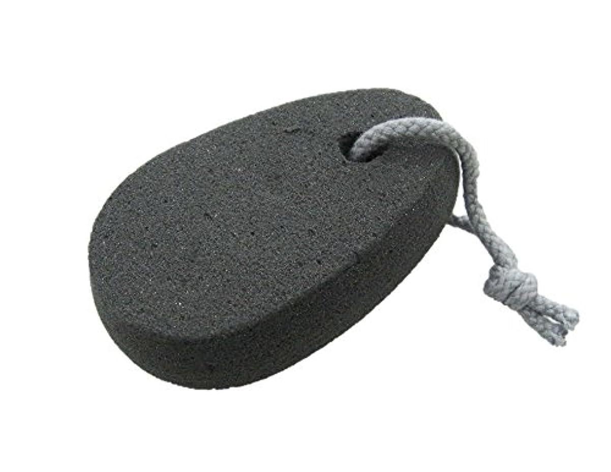 グリースポーチ広範囲にオーエ 炭成分配合軽石
