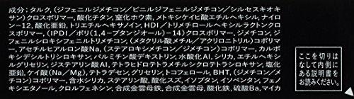 マキアージュドラマティックパウダリーUVオークル10(レフィル)(SPF25・PA++)9.2g