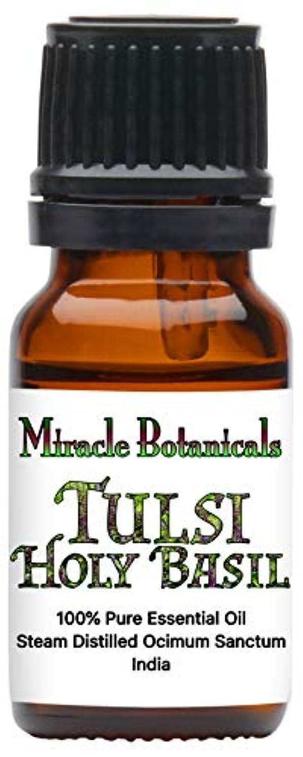Miracle Botanicals Tulsi Holy Basil Essential Oil - 100% Pure Ocimum Sanctum - Therapeutic Grade - 10ml
