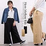 [クレット] 大きいサイズ レディース 裾メロウリブ ワイドパンツ LL ベージュ