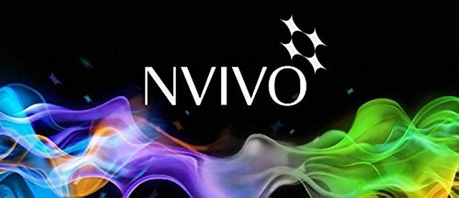 見込み非常に怒っていますクリープ【NVivo 12への無償アップグレード権付き】NVivo 11 Plus for Windows 【教育機関向け】質的研究 定性調査 混合研究 支援 QDAソフト