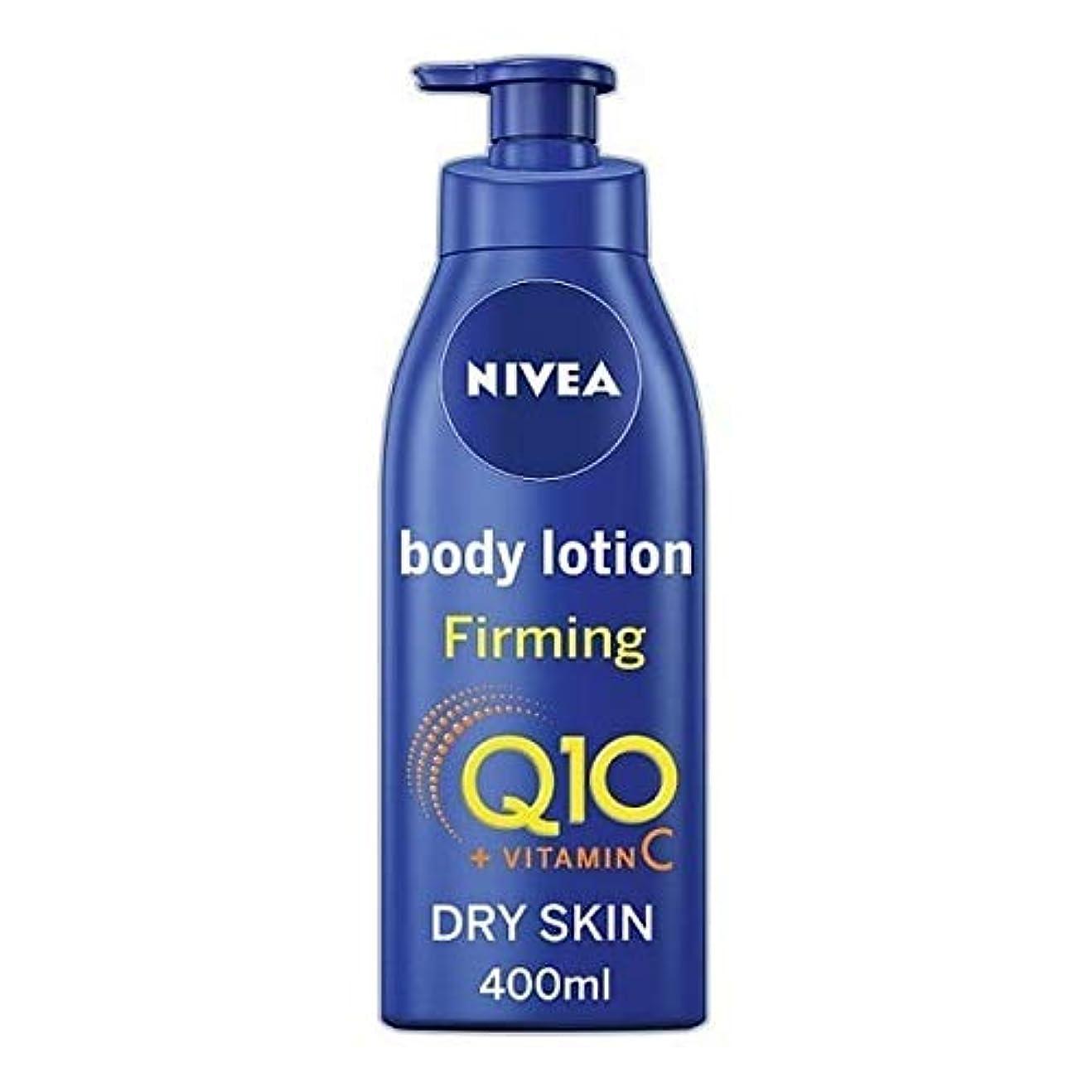 検出可能和かろうじて[Nivea ] 乾燥肌、400ミリリットルのためのニベアQ10ビタミンCファーミングボディローション - NIVEA Q10 Vitamin C Firming Body Lotion for Dry Skin, 400ml [並行輸入品]
