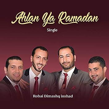 Ahlan Ya Ramadan (Inshad)