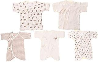 Skip House(スキップハウス) オーガニックコットン ベビー新生児 豪華5枚組 肌着セット 【熊柄】(コンビ肌着 3枚& 短肌着 2枚) 子供服 有機栽培綿100% 出産祝い