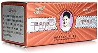 Jiaobi Whitening Cream 4 in One