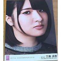 宮島遥香 生写真 僕たちはあの日の夜明けを知っている 劇場盤 AKB48 STU48 グッズ
