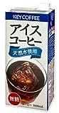キーコーヒー アイスコーヒー 無糖 業務用 パック 1000ml