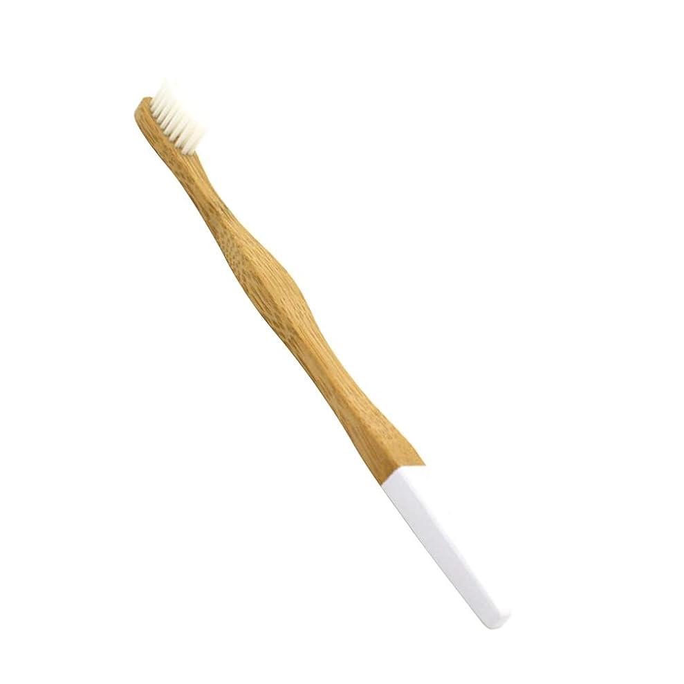 寄付究極の苛性Healifty 竹の歯ブラシ生分解性の柔らかい歯ブラシ柔らかいブラシクラフトペーパーバッグ包装大人1個(白)