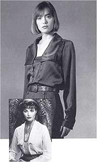Patterns - Folkwear #210 Armisitce Blouse